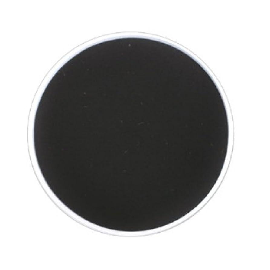 ジレンマ国勢調査半球mehron Color Cups Face and Body Paint - Black (並行輸入品)
