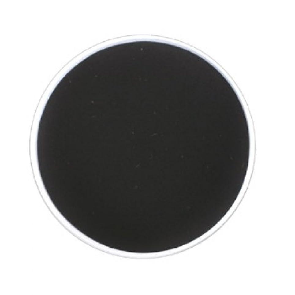 成人期無法者捕虜mehron Color Cups Face and Body Paint - Black (並行輸入品)