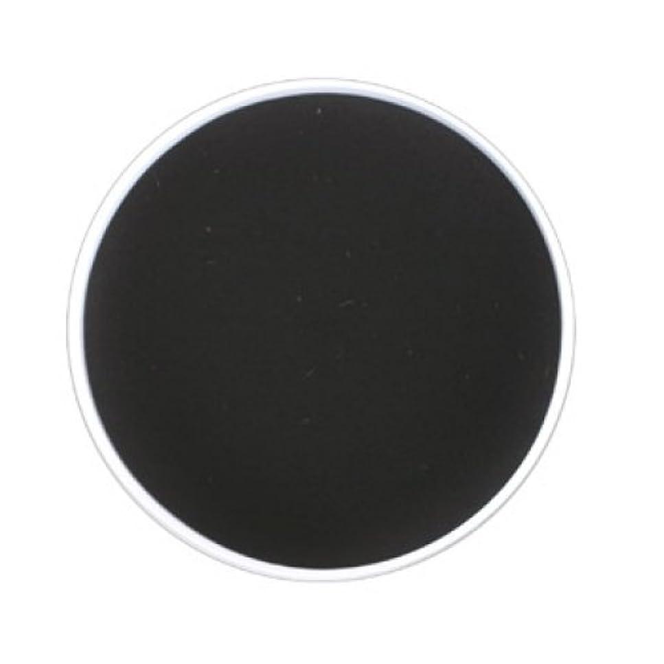 取り組む第四ほこりっぽいmehron Color Cups Face and Body Paint - Black (並行輸入品)