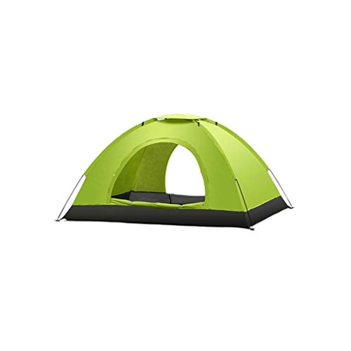 抜け目がない再開出身地テント屋外多人数キャンプ用品防風性と 自動ビーチ荒野キャンプ旅行フリーライド (Color : 200cm*200cm*130cm, Size : C)