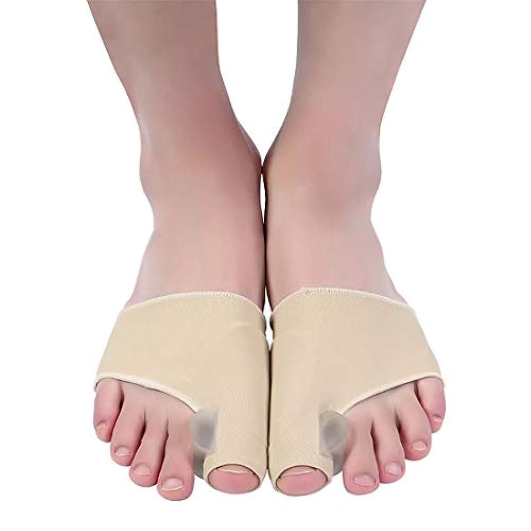 人工不名誉なワードローブ腱膜瘤矯正と腱膜瘤救済、女性と男性のための整形外科の足の親指矯正、昼夜のサポート、外反母Valの治療と予防