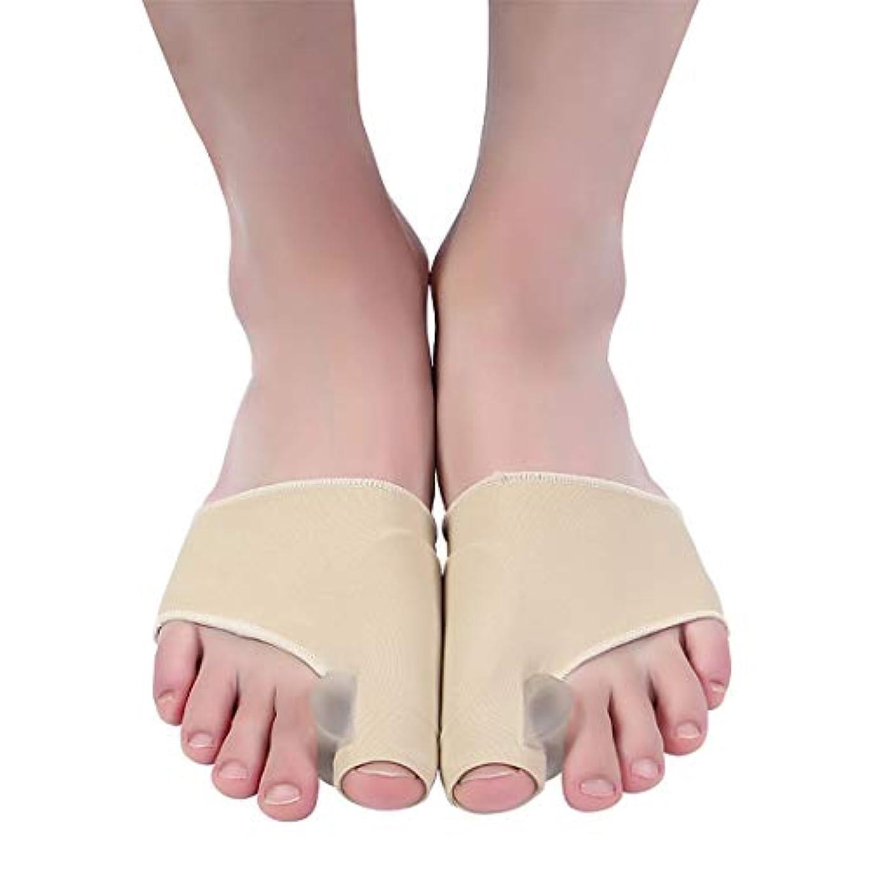 小さな眠り時計回り腱膜瘤矯正と腱膜瘤救済、女性と男性のための整形外科の足の親指矯正、昼夜のサポート、外反母Valの治療と予防
