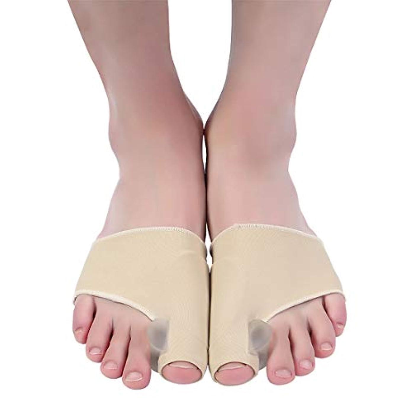 口実カーフトーナメント腱膜瘤矯正と腱膜瘤救済、女性と男性のための整形外科の足の親指矯正、昼夜のサポート、外反母Valの治療と予防