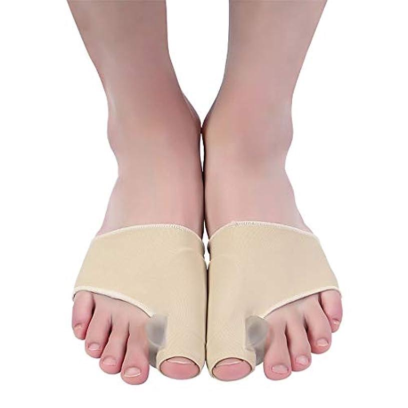 恐怖スキャンダラスリラックスした腱膜瘤矯正と腱膜瘤救済、女性と男性のための整形外科の足の親指矯正、昼夜のサポート、外反母Valの治療と予防