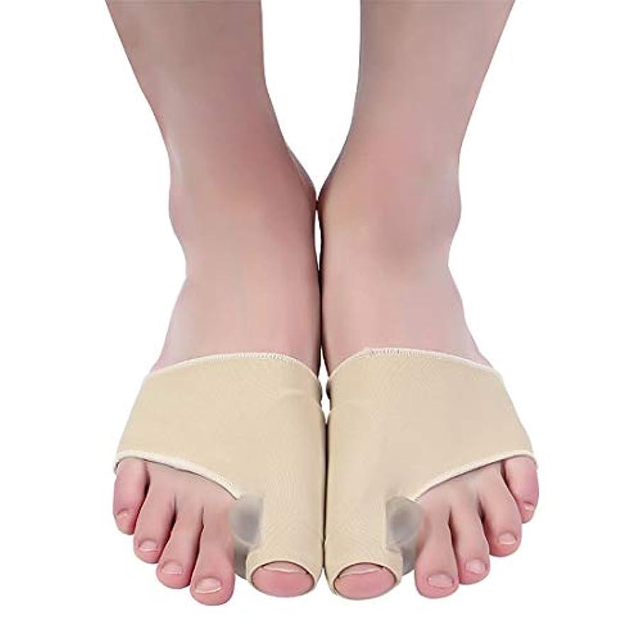 ビーム真面目なセクタ腱膜瘤矯正と腱膜瘤救済、女性と男性のための整形外科の足の親指矯正、昼夜のサポート、外反母Valの治療と予防