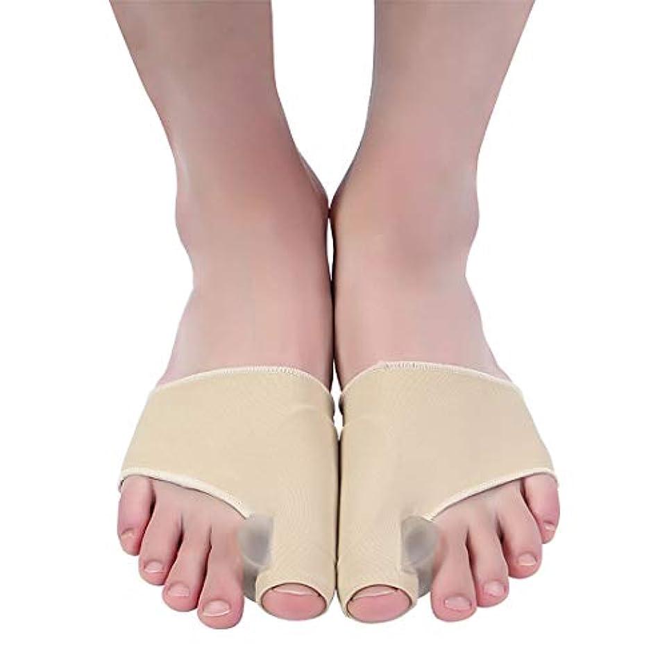 マグ千講師腱膜瘤矯正と腱膜瘤救済、女性と男性のための整形外科の足の親指矯正、昼夜のサポート、外反母Valの治療と予防