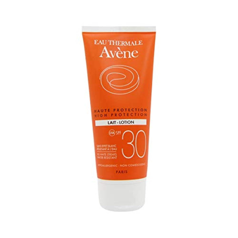 配分従来の消去Avene Sunscreen Milk 30 100ml