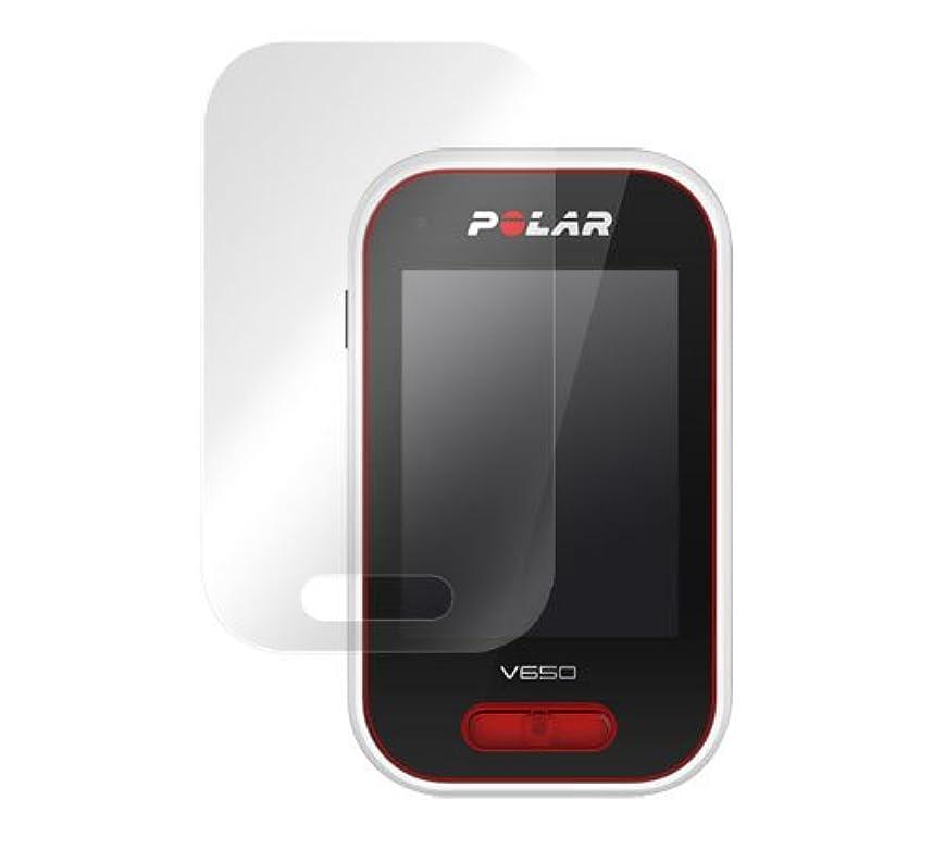 熟読郡ジーンズOverLay Plus for Polar V650 低反射 アンチグレア 非光沢 液晶 保護 フィルム シート プロテクター サイコン GPS OLPOLARV650/12