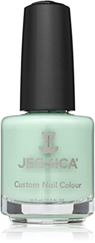 ポスター成熟であるJessica Nail Lacquer - Whispering - 15ml / 0.5oz