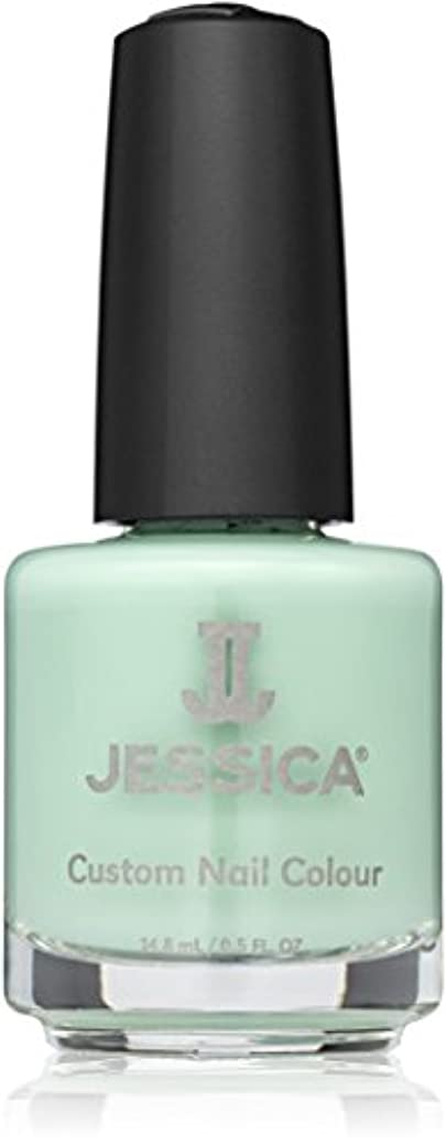 突撃アジア人コミットJessica Nail Lacquer - Whispering - 15ml / 0.5oz