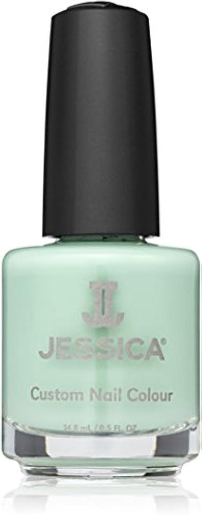 申し立てるロデオ動機付けるJessica Nail Lacquer - Whispering - 15ml / 0.5oz