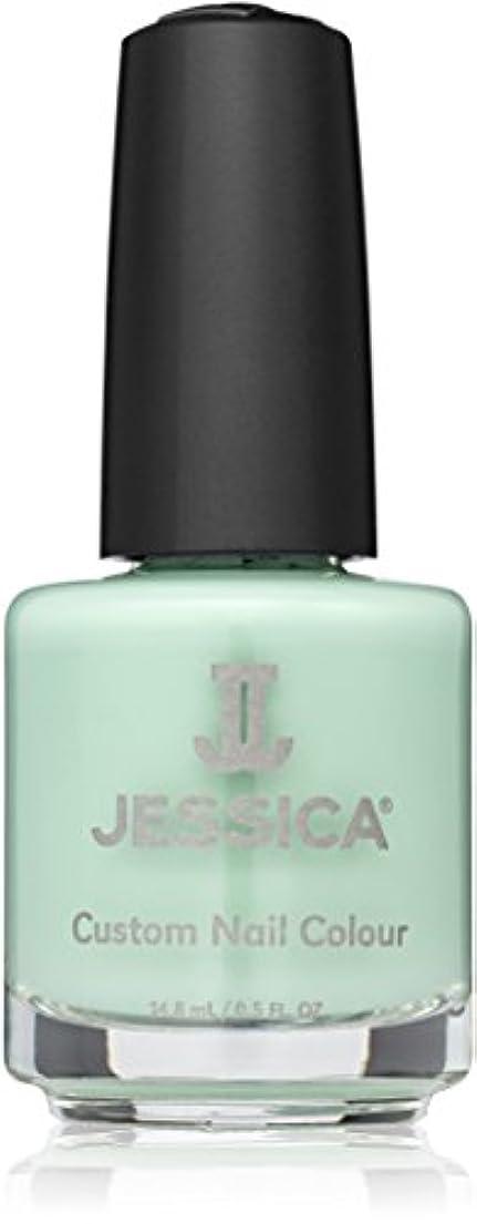 ショッキング麻痺させる概してJessica Nail Lacquer - Whispering - 15ml / 0.5oz