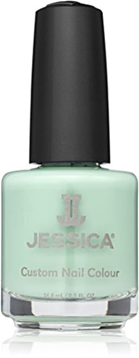 いろいろシンクベリJessica Nail Lacquer - Whispering - 15ml / 0.5oz