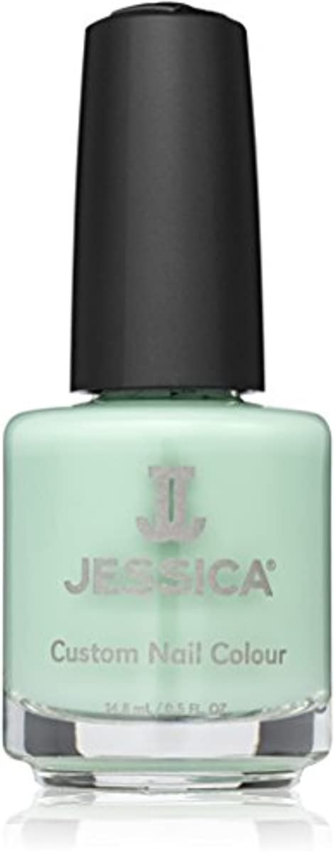 レイプ戦争軽くJessica Nail Lacquer - Whispering - 15ml / 0.5oz