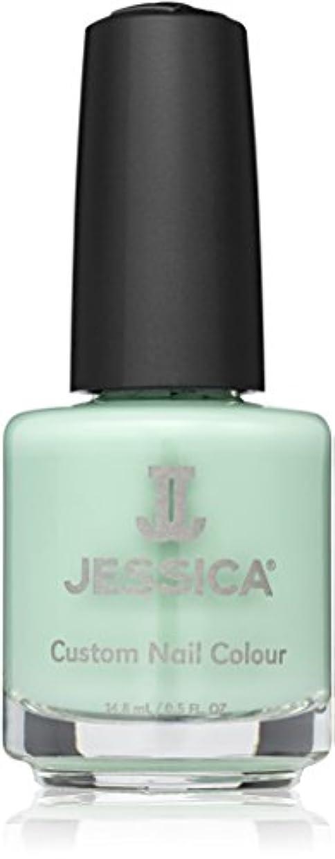 好ましいスティーブンソン通行料金Jessica Nail Lacquer - Whispering - 15ml / 0.5oz
