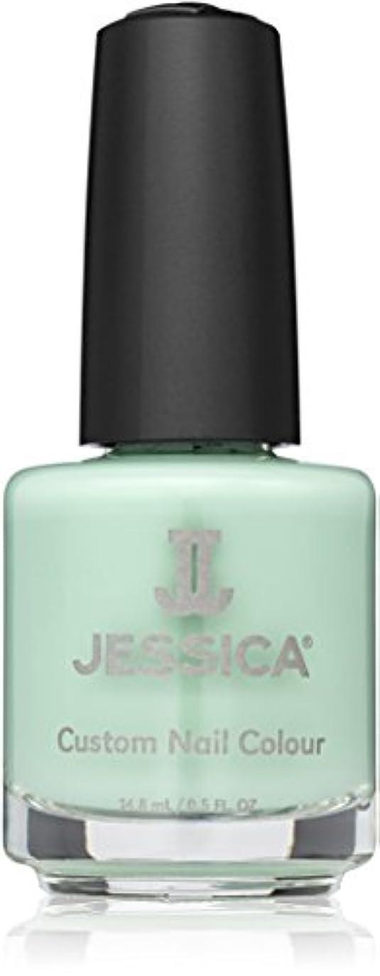 ヒョウアレルギーふくろうJessica Nail Lacquer - Whispering - 15ml / 0.5oz