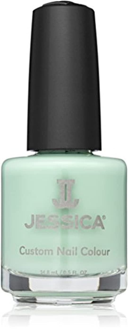 ガイドポジティブ赤字Jessica Nail Lacquer - Whispering - 15ml / 0.5oz
