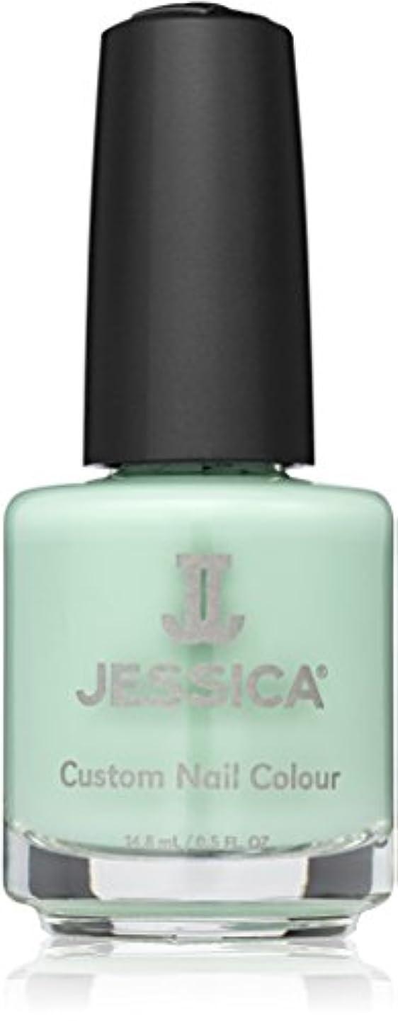 何利得砂のJessica Nail Lacquer - Whispering - 15ml / 0.5oz