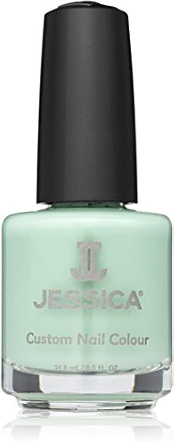 弱点提供された適応Jessica Nail Lacquer - Whispering - 15ml / 0.5oz