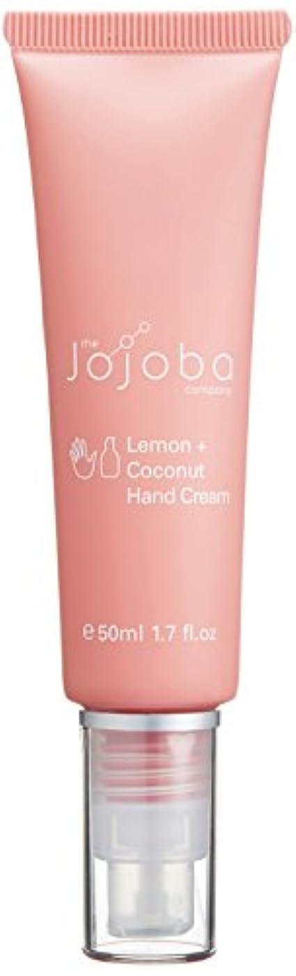 器官エイズ忠実にThe Jojoba Company ハンドクリーム(レモン&ココナッツ) 50ml