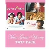 ムン・グニョン・パック [DVD]