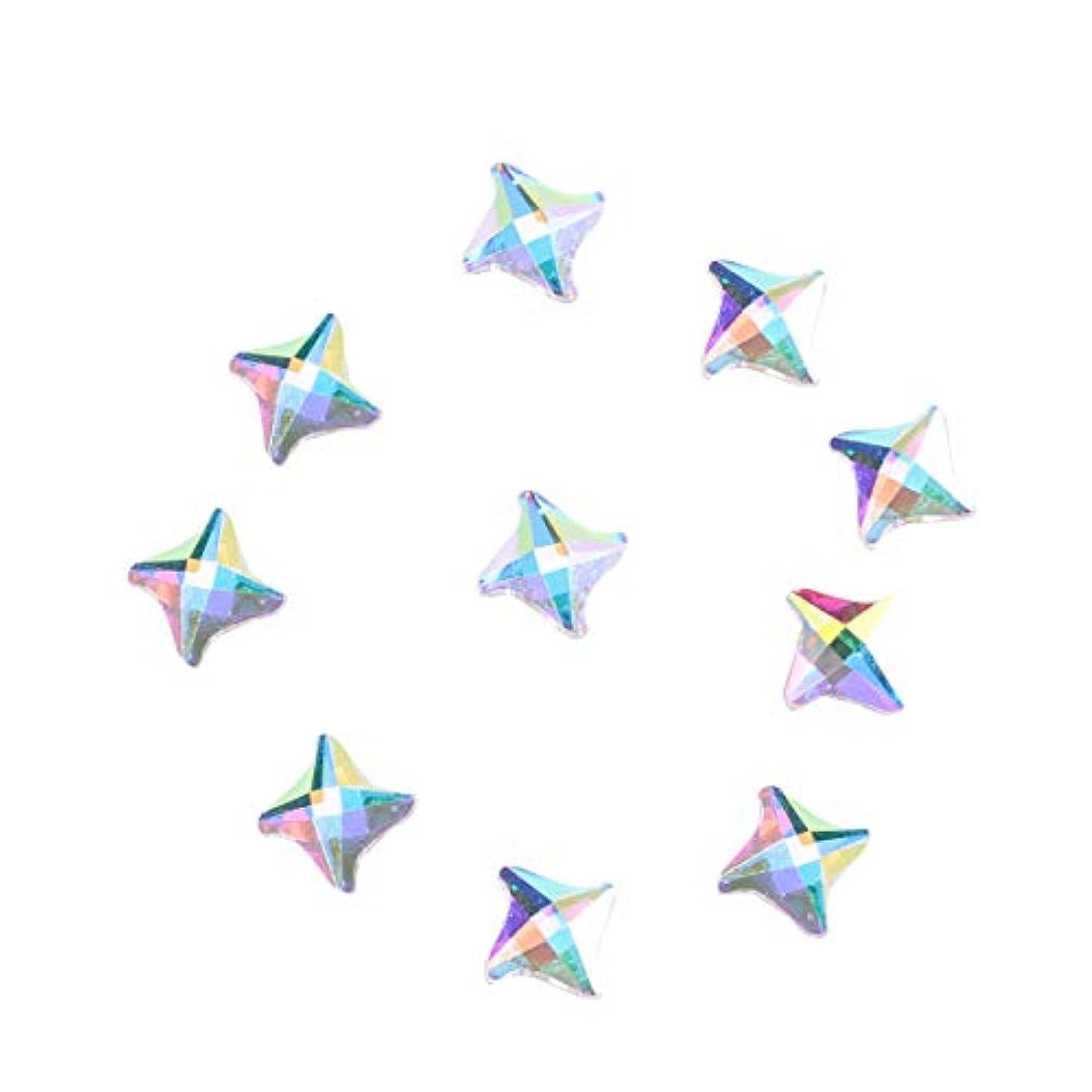調停するしがみつくライトニングFrcolor ラインストーン ネイルシール ネイルアートダイヤモンド ネイルアートシールセット ネイルケアセット ネイル用品 10本(6x6mm、ダーツ)