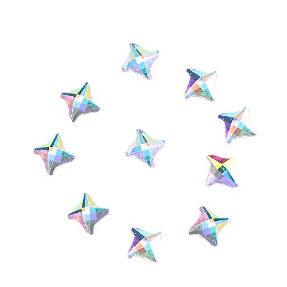 純粋な半円トーンFrcolor ラインストーン ネイルシール ネイルアートダイヤモンド ネイルアートシールセット ネイルケアセット ネイル用品 10本(6x6mm、ダーツ)