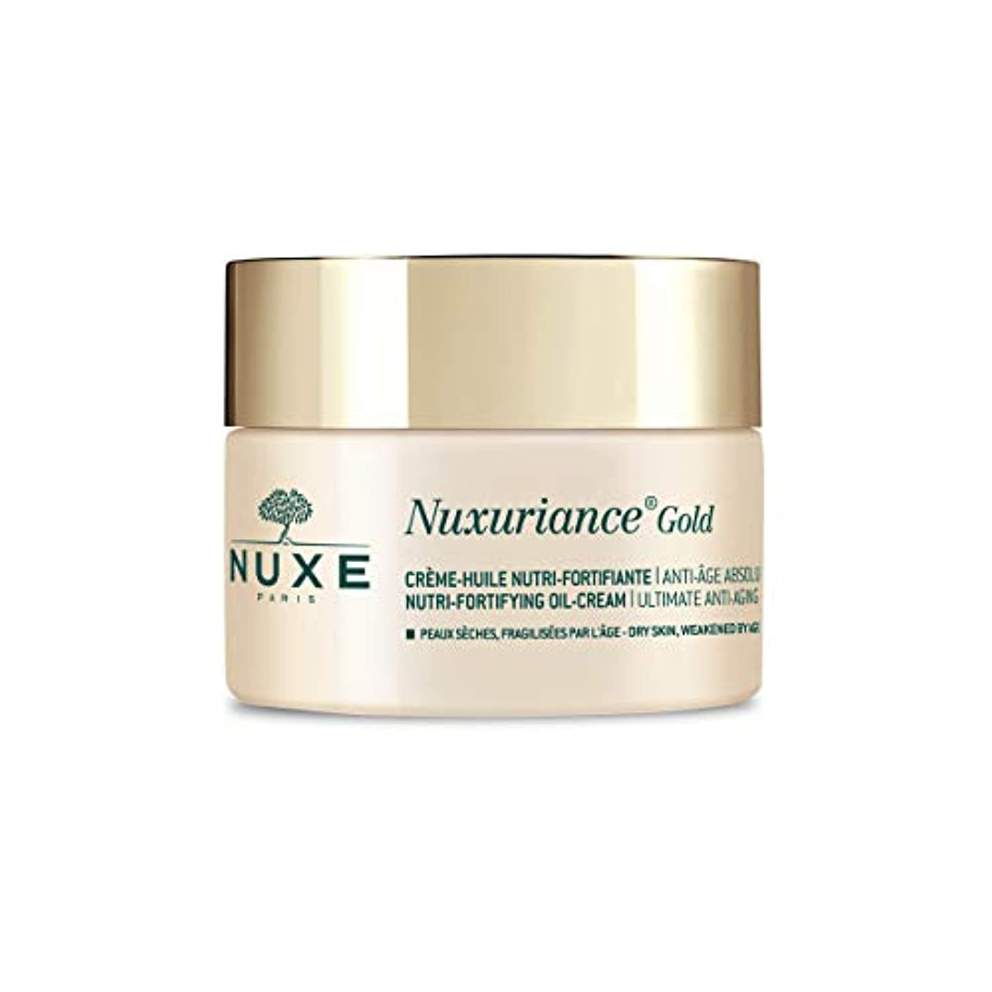 出会い寝る症候群ニュクス[NUXE] ニュクスリアンス ゴールド オイルクリーム 50ml 海外直送品