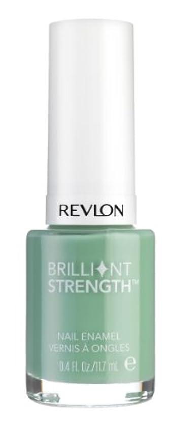 REVLON BRILLIANT STRENGHT NAIL ENAMEL #190 ENTICE