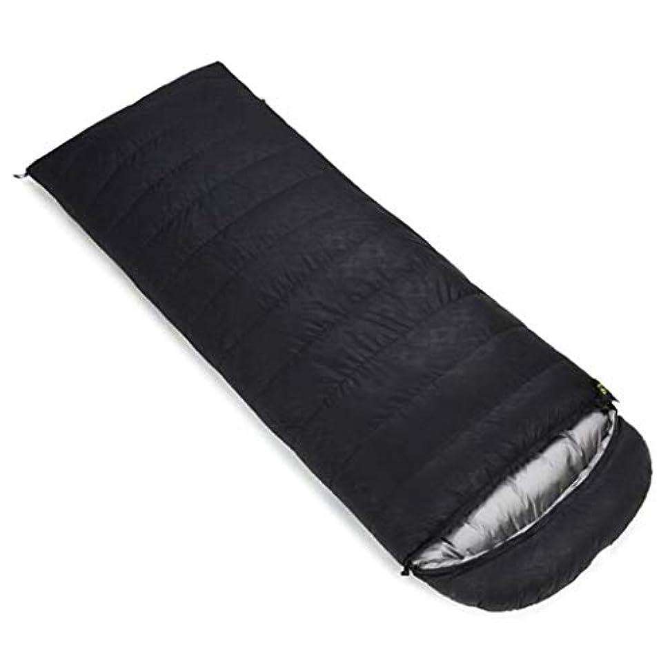 気配りのある解釈的獣屋外キャンプ用寝袋屋外縫製ダブル寝袋ポータブル圧縮寝袋 (Capacity : 2.5kg, Color : Black)