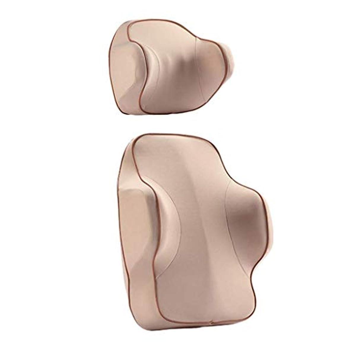 イブノーブル工業化する腰椎枕と首枕 - 思い出のコットン首腰椎パッド、車内、腰と首の疲れと痛みを軽減し、長距離運転のオフィスに最適 (Color : Beige)