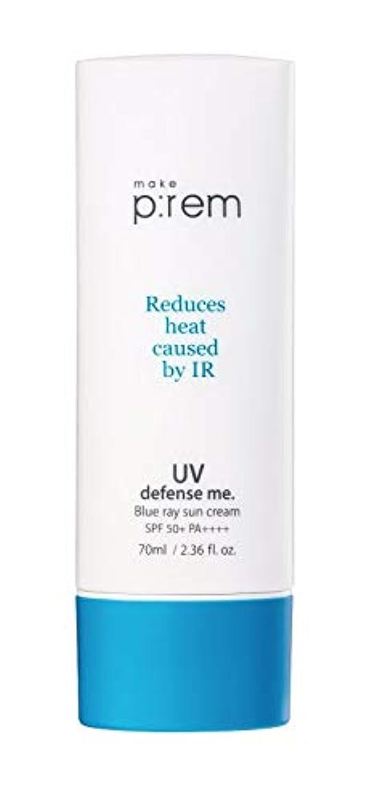 印刷する柔らかい足センブランスプレムを作る(Make Prem/Make P:rem) UVディフェンスミーブルーレイサンクリームサンスクリーン70ml / UV Defense Me Blue-Ray Sun Creams Sunscreens