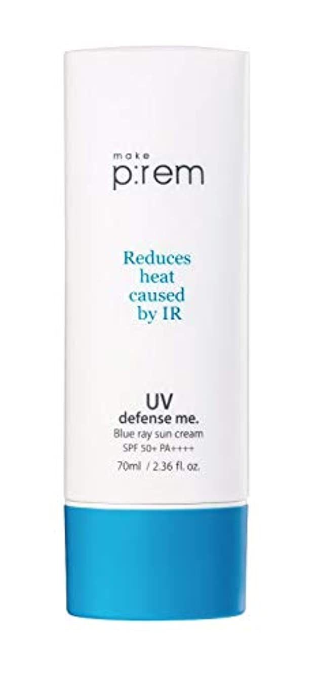 ウルル隣接毒性プレムを作る(Make Prem/Make P:rem) UVディフェンスミーブルーレイサンクリームサンスクリーン70ml / UV Defense Me Blue-Ray Sun Creams Sunscreens