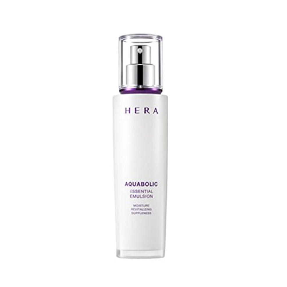 用心深い独創的オーバードロー(ヘラ) HERA アクアボリックエッセンシャル エマルジョン 120ml / Aquabolic Essential Emulsion 120ml (韓国直輸入)