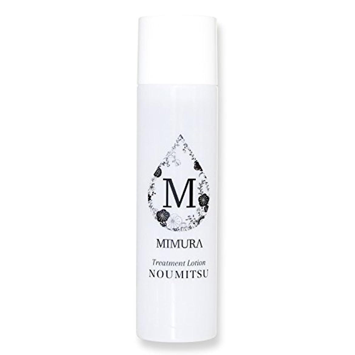 机学期休日に化粧水 乾燥肌 うるおい 送料無料 ミムラ トリートメントローション NOUMITSU MIMURA 日本製