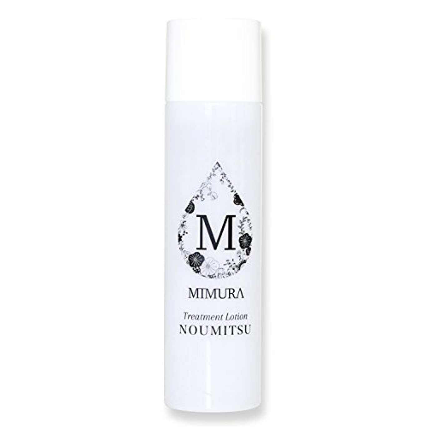 シャトルスマイル明示的に化粧水 乾燥肌 うるおい 送料無料 ミムラ トリートメントローション NOUMITSU MIMURA 日本製