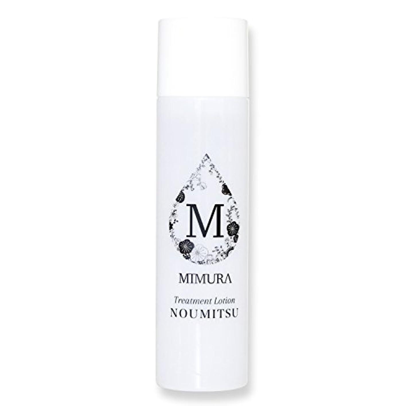 ミキサー資本紳士気取りの、きざな化粧水 乾燥肌 うるおい 送料無料 ミムラ トリートメントローション NOUMITSU MIMURA 日本製