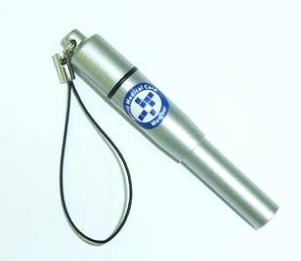 中級リボン財団健康情報が格納できるSOS救急笛(日本製)
