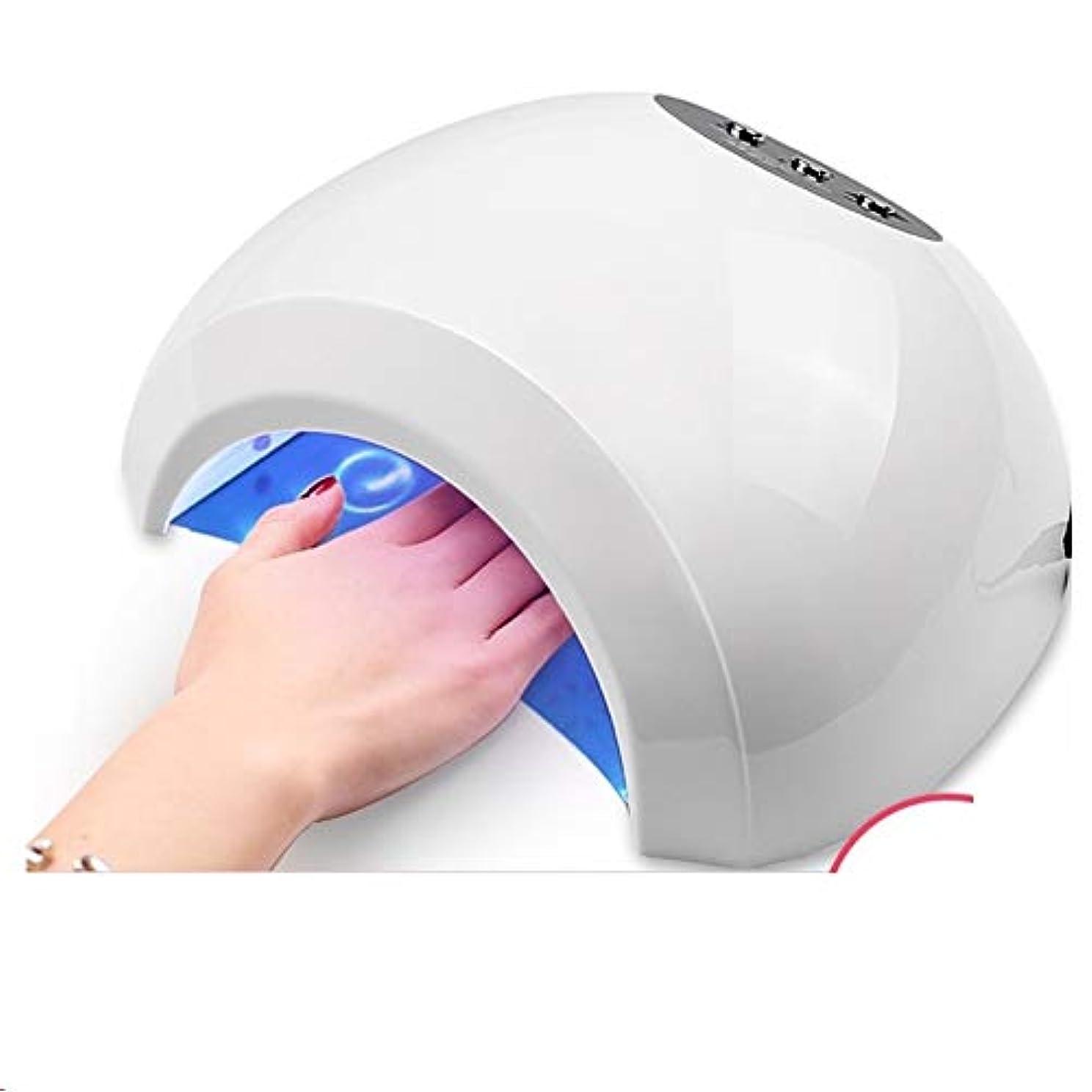 政治家支給マージンLittleCat ビススマートセンサ48Wライト光線療法マシンヒートランプLEDライトセラピーネイルドライヤー (色 : 110V US regulations)