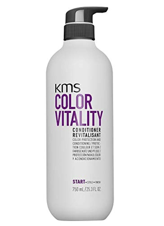 に付ける同盟合計KMSカリフォルニア Color Vitality Conditioner (Color Protection and Conditioning) 750ml/25.3oz並行輸入品