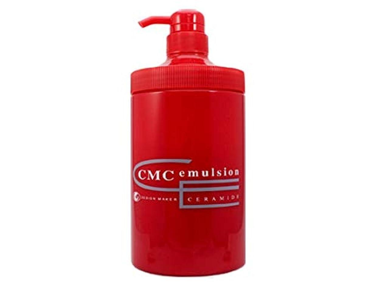 ねばねば感謝するホールドオールデザインメーカー CMCエマルジョントリートメント 1000g ポンプ