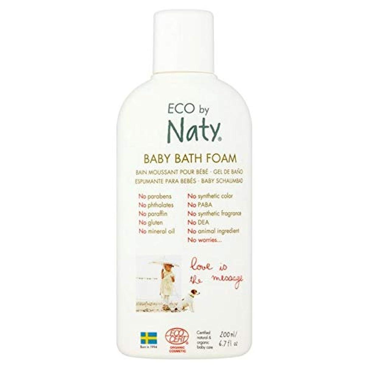 タール減る毛細血管[Naty] Natyエコ赤ちゃんのお風呂の泡200ミリリットル - Naty Eco Baby Bath Foam 200ml [並行輸入品]