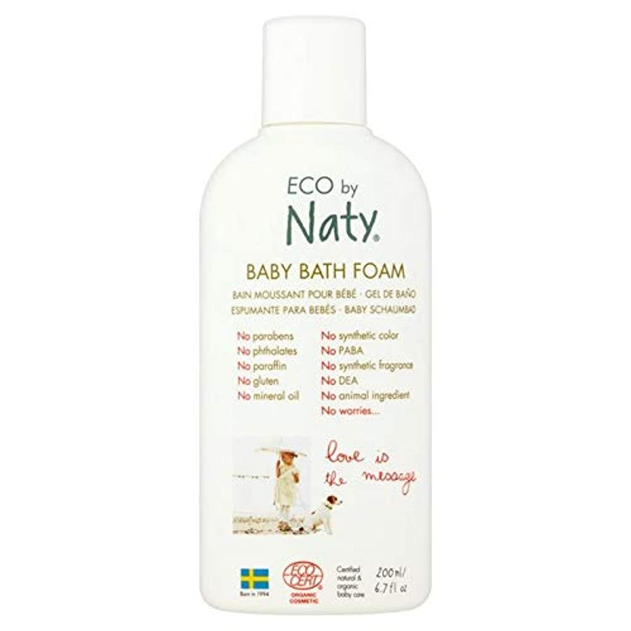 花瓶ブラザー然とした[Naty] Natyエコ赤ちゃんのお風呂の泡200ミリリットル - Naty Eco Baby Bath Foam 200ml [並行輸入品]