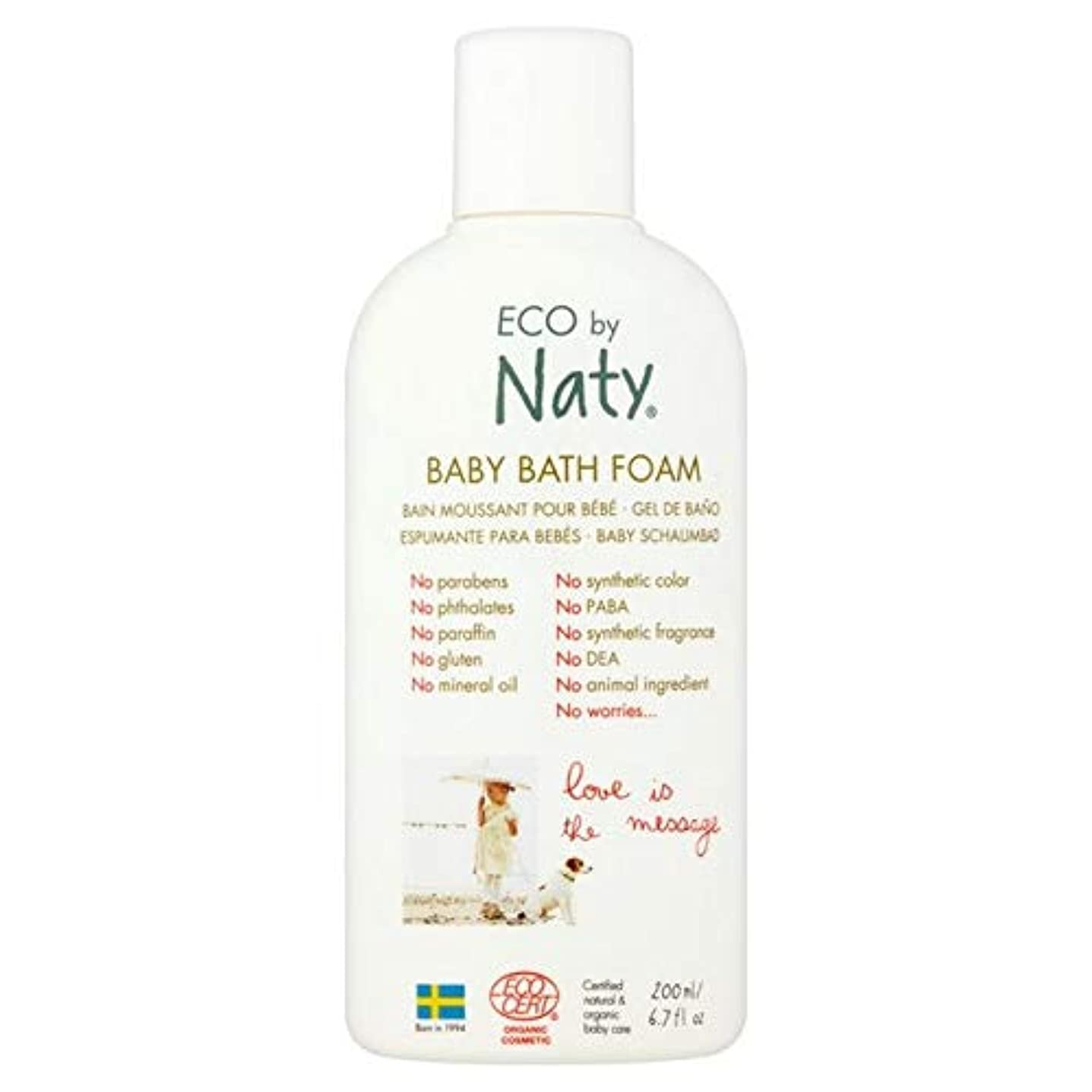 検索囲まれたハーブ[Naty] Natyエコ赤ちゃんのお風呂の泡200ミリリットル - Naty Eco Baby Bath Foam 200ml [並行輸入品]