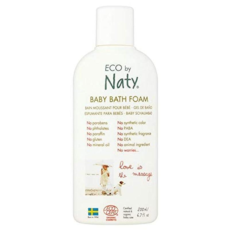 重さ予防接種ボウリング[Naty] Natyエコ赤ちゃんのお風呂の泡200ミリリットル - Naty Eco Baby Bath Foam 200ml [並行輸入品]