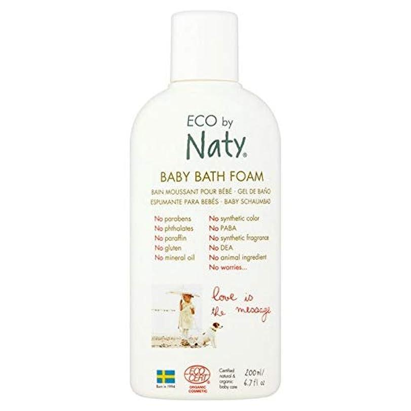 必需品オーバーコート超える[Naty] Natyエコ赤ちゃんのお風呂の泡200ミリリットル - Naty Eco Baby Bath Foam 200ml [並行輸入品]