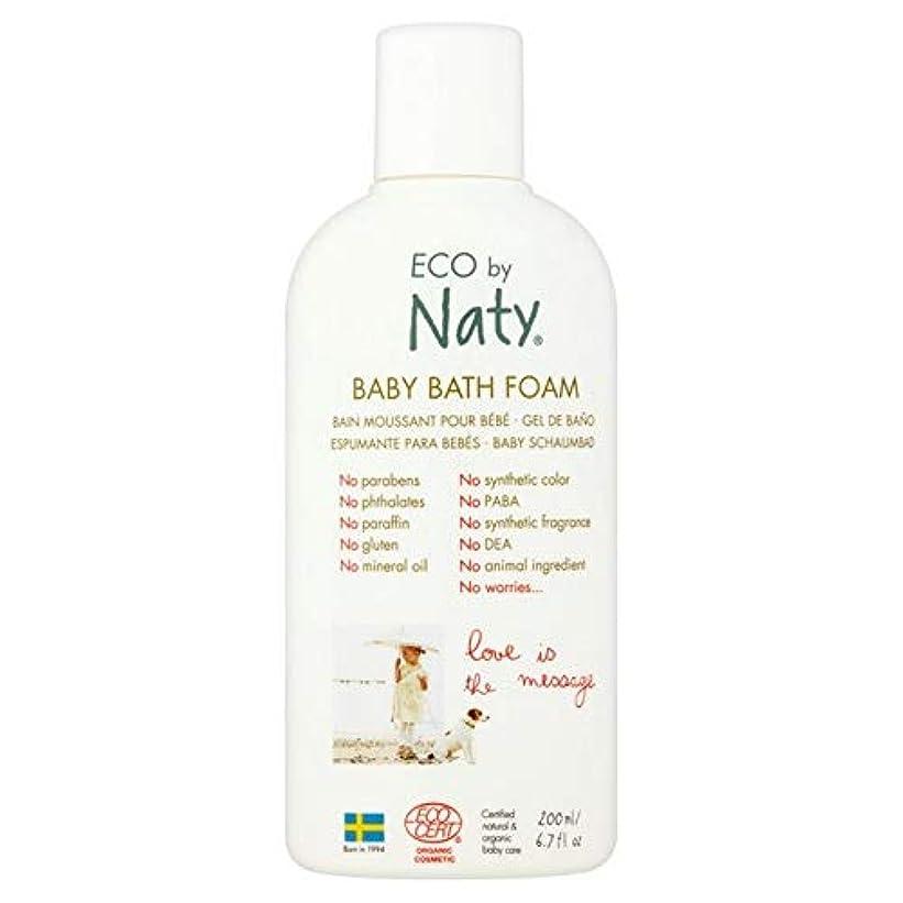 謝罪ドメインセラー[Naty] Natyエコ赤ちゃんのお風呂の泡200ミリリットル - Naty Eco Baby Bath Foam 200ml [並行輸入品]