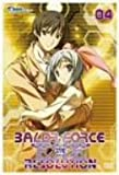 BALDR FORCE EXE RESOLUTION 04 [DVD]