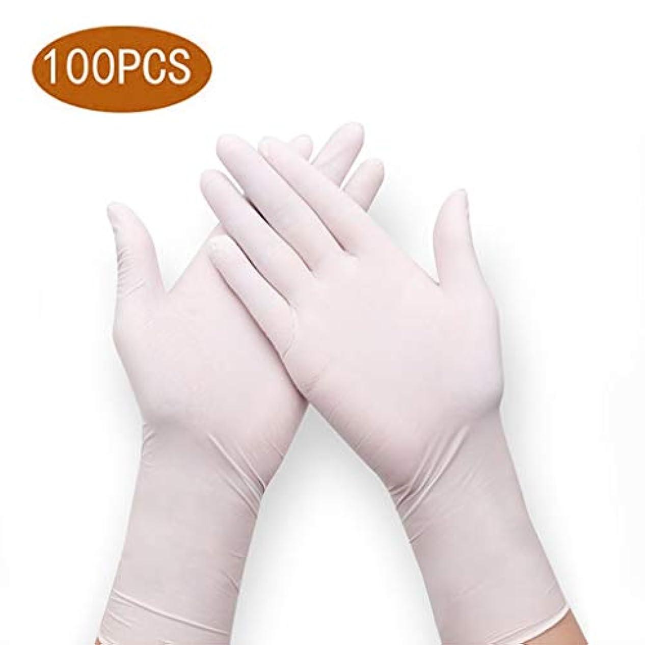 ブラジャーサッカーポルノニトリル手袋ビニール試験使い捨て手袋-家庭用の毎日の台所の洗浄と延長、6ミル、ゴム労働保護美容院ラテックスフリー、パウダーフリー、両手利き、100個 (Size : M)