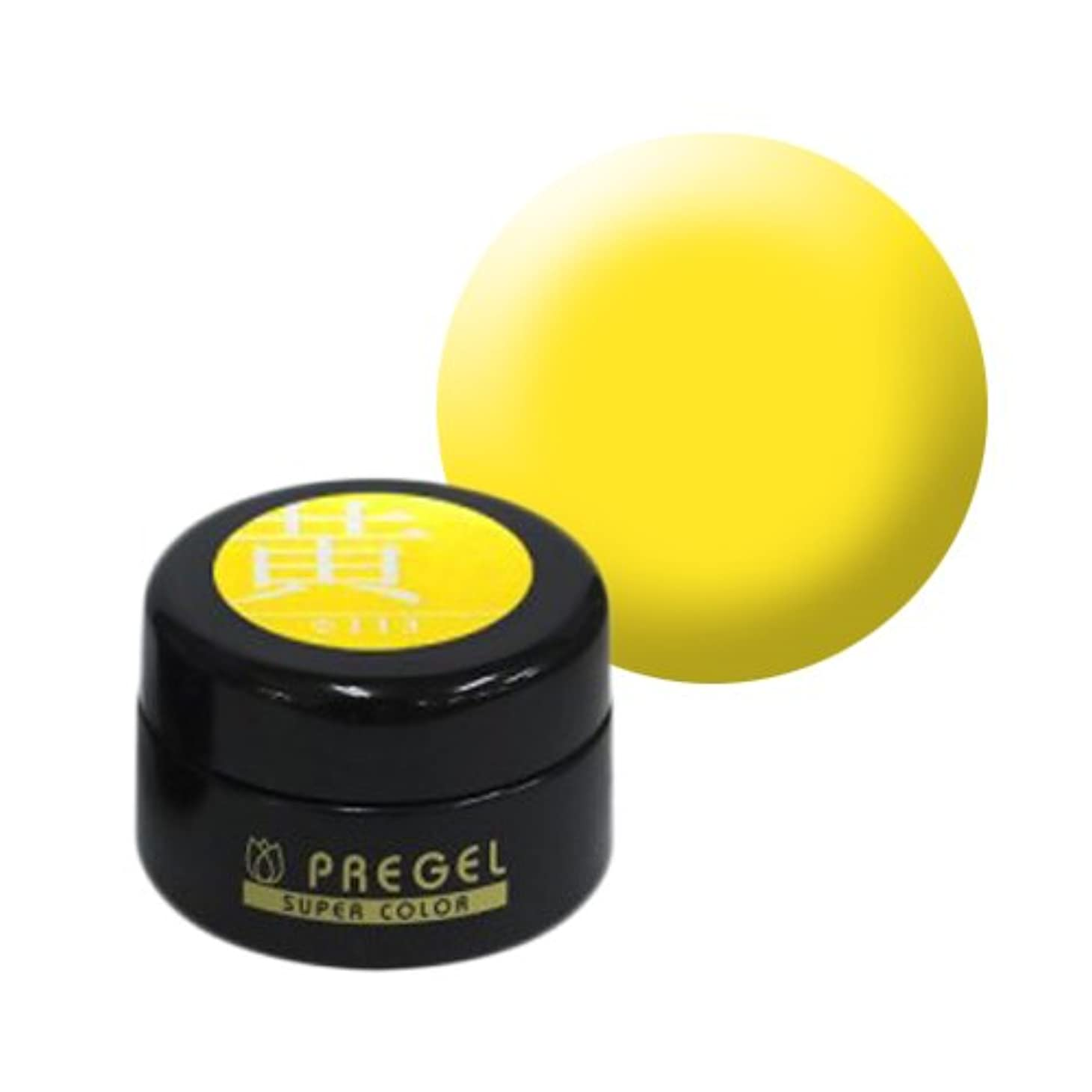 個人的な鹿個人的な【PREGEL】カラーEx 黄 / PG-CE113 【UV&LED】プリジェル カラージェル ジェルネイル用品